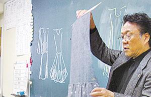 縫製 専門学校