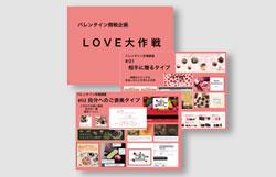 ファッション 広報 プレス 専門学校 デジタルマーケティング
