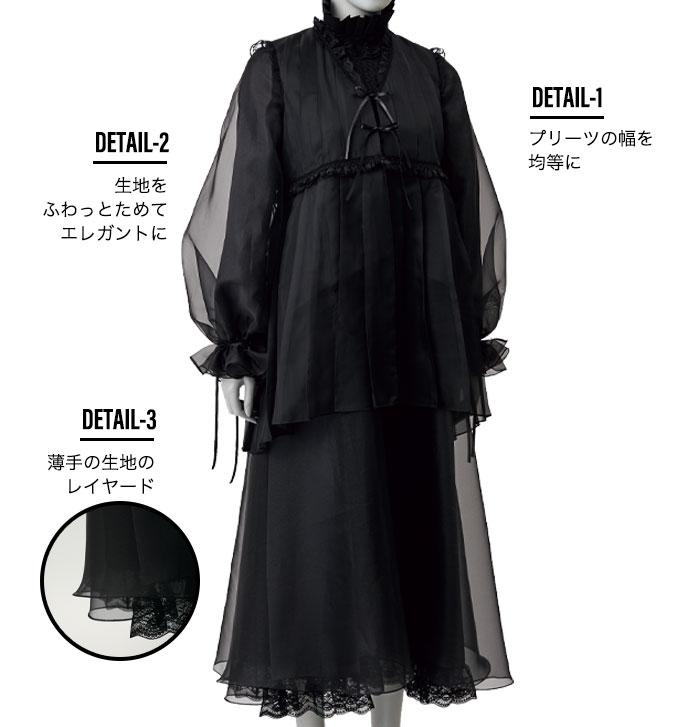 ファッション 学校 東京 作品