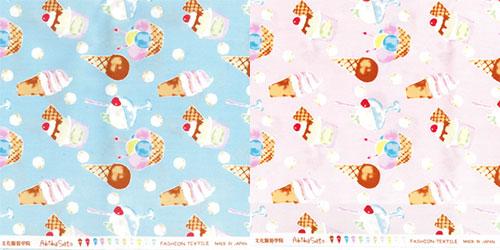 アイスクリームのうた.jpg