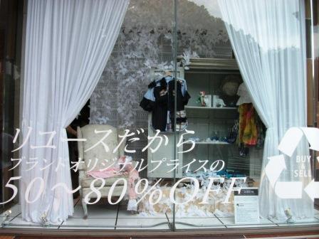 名古屋店-2.jpg