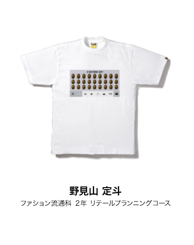 野見山-定斗-1.jpg