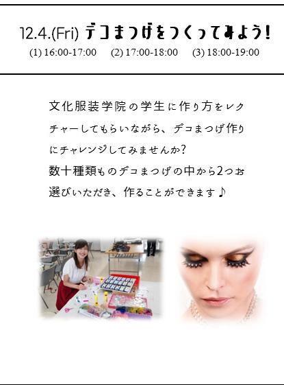 1web1 1204 文化スライド2.jpg