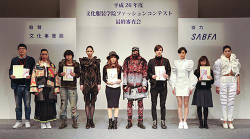 第12回 文化服装学院ファッションコンテスト デザイン部門服飾