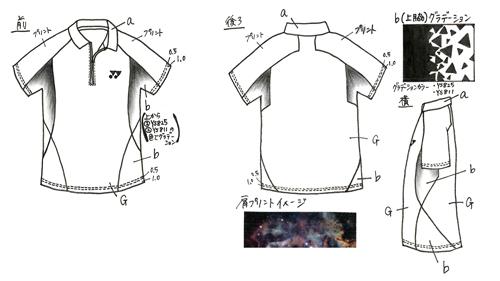 09_YONEXコラボゼミ製品図.jpg