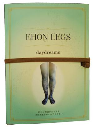 EHON LEGS daydreamsokada.jpg