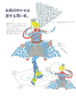 F_町頭愛由_お風呂の中では誰でも歌い手-1のコピー.jpg