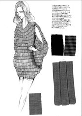 No8 Shimizu 01.jpg