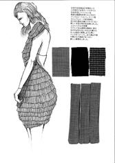 No8 Shimizu 03.jpg