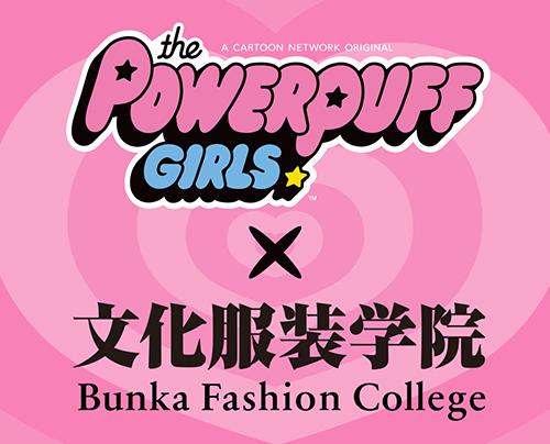PPGxBUNKA_logo_A.jpg