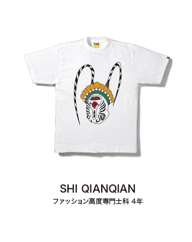 SHI-QIAWQIAW-1.jpg