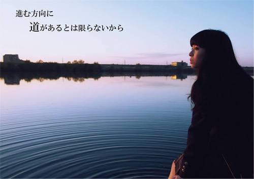 松崎史歩.jpg