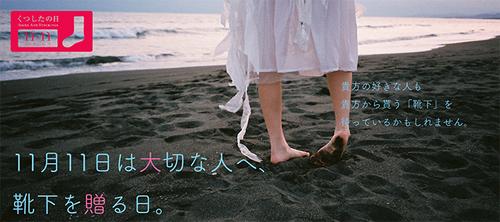 11清松.jpg