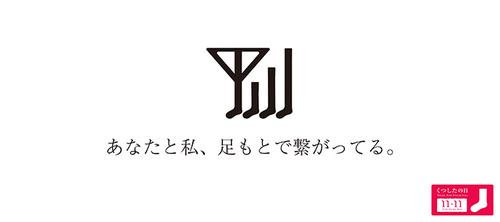 12久郷琉生.jpg