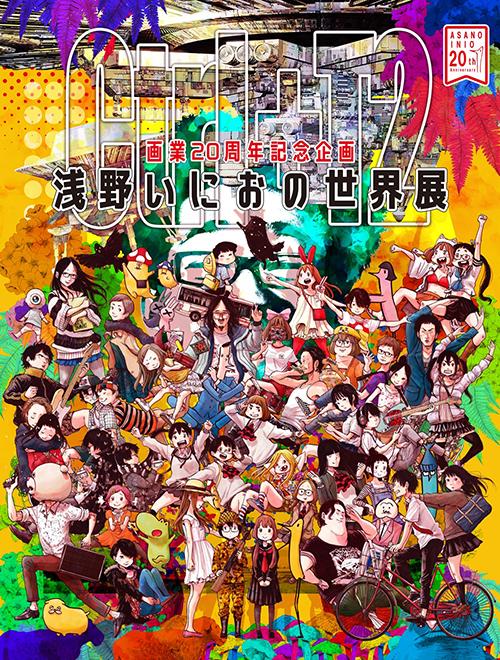 ctrlt2_poster_s[1].jpg