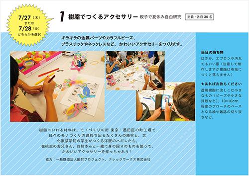 petit1-zyushi.jpg