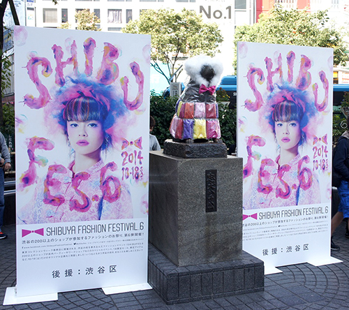 shibufes2014.jpg