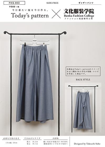 take 高専表紙160425-3.jpg
